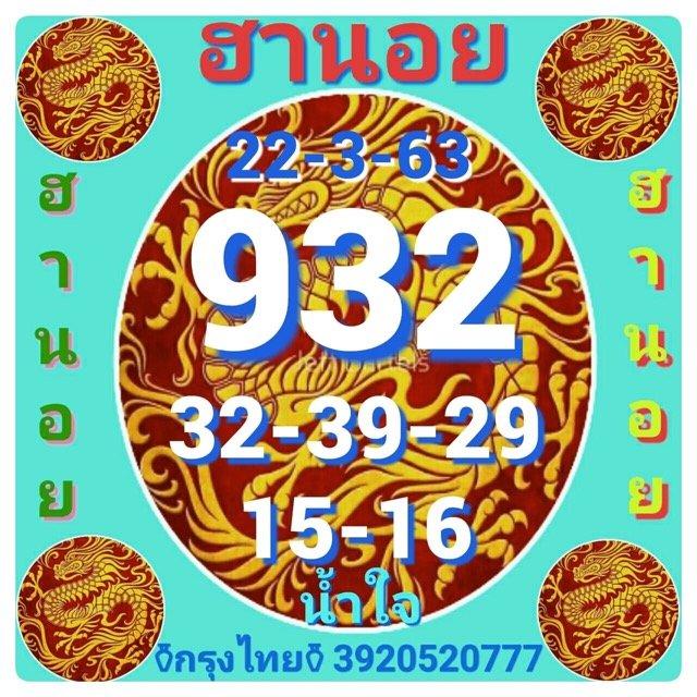 144F19C0 6923 4E72 8A0B 1C10C8ACBD6C