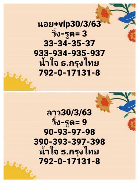 25AB8238 5574 4214 83F6 BC20AB2A7ED2