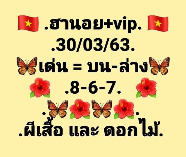 AD117FB6 C171 459D B022 61BE58D9D0A7