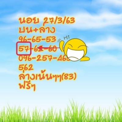 Hanoi 27 3 63 3