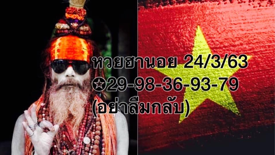 Hanoi Lotto Lucky Number 24 3 63 2