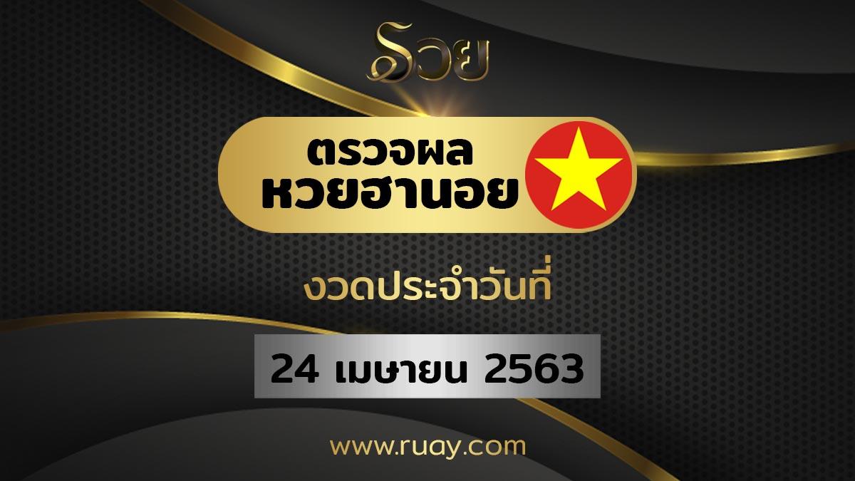 ruay365