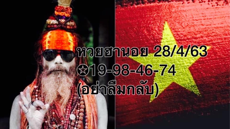 Route Hanoi Lotto 28 4 63 5