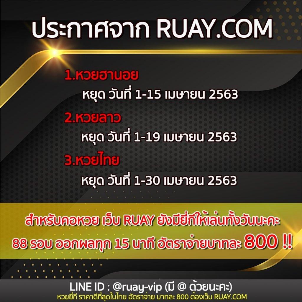 Hanoi Stop 1024x1024