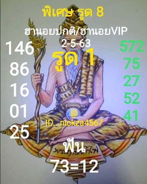 2591B9DD ACA8 4ED0 BCB2 A944661B0554