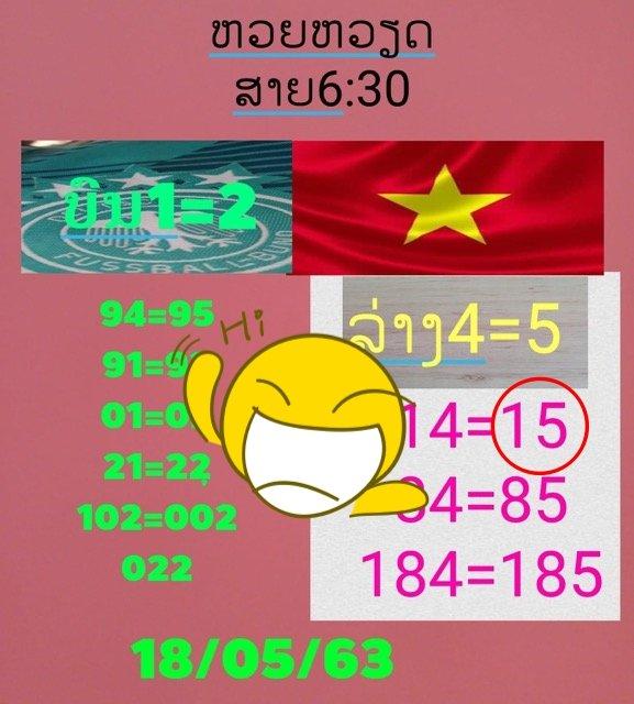 76231238 6BA0 439D A9B9 AD528CAF60CE