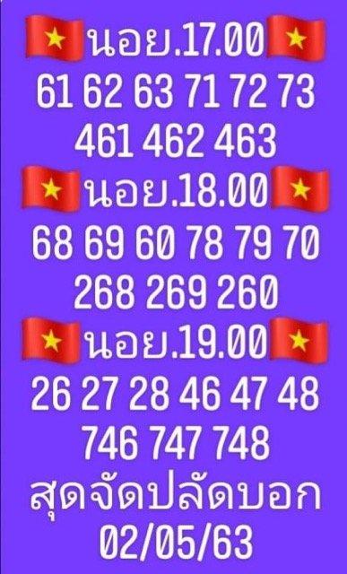 83D55FA6 2313 47A7 838E 761C3722D606