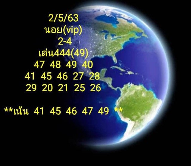 Check Hanoi Lotto Win 1.5.63.3 1