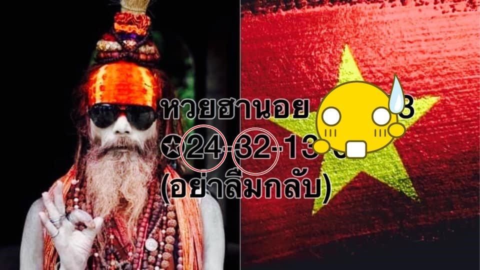 Check Hanoi Lotto Win 1.5.63.4