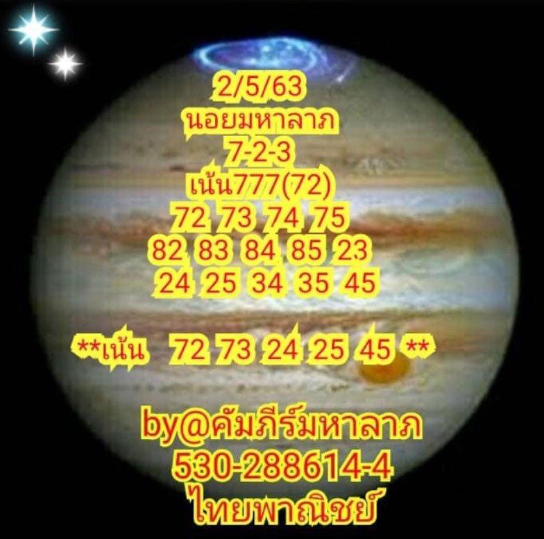 Route Hanoi Lotto 2.5.63.2.2jpg