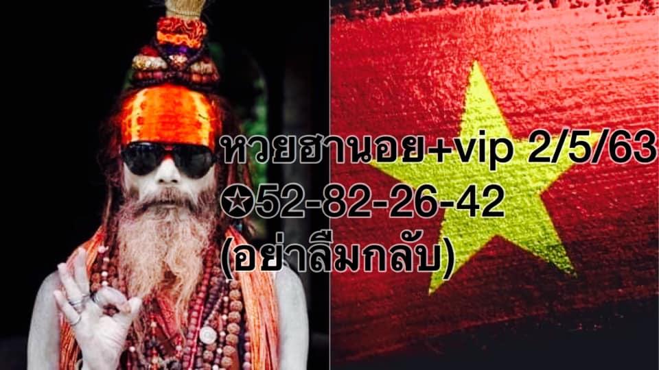 Route Hanoi Lotto 2.5.63.2.3jpg