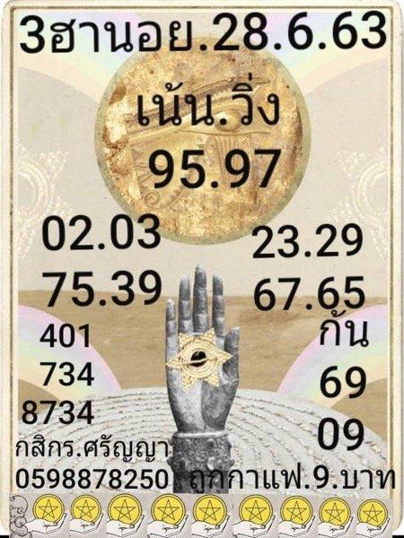33691F9A EE9B 4B60 A2CC 71C1D162D1D7