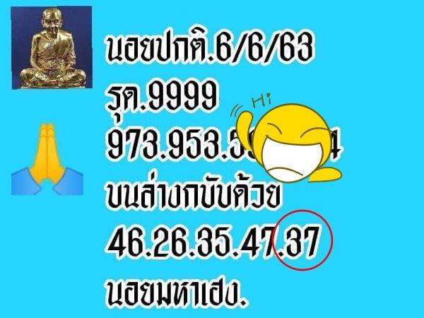 A8E4242E A6E0 455D 92FE E881EE3B005A.1