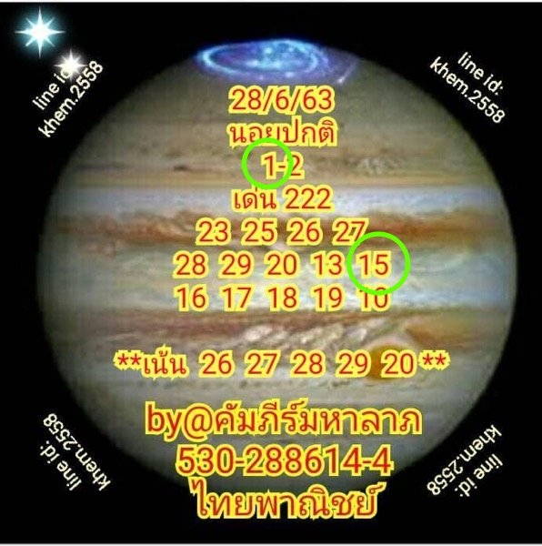 E49BCCCD 629B 4D21 BB7F 678364F176A7
