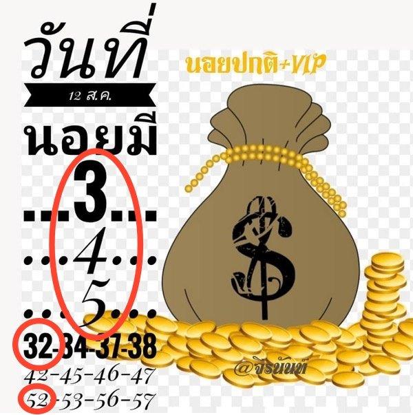 DAB2DEDD 4116 47D8 9FAD CEDFE00068D5