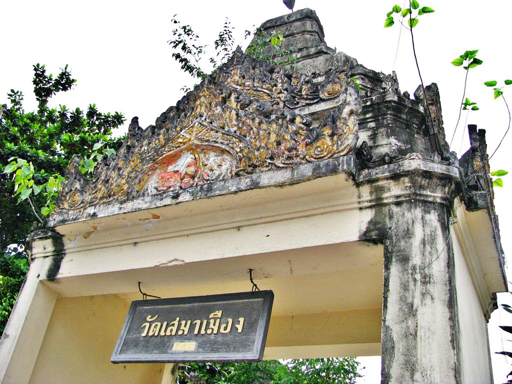 Semamuang temple