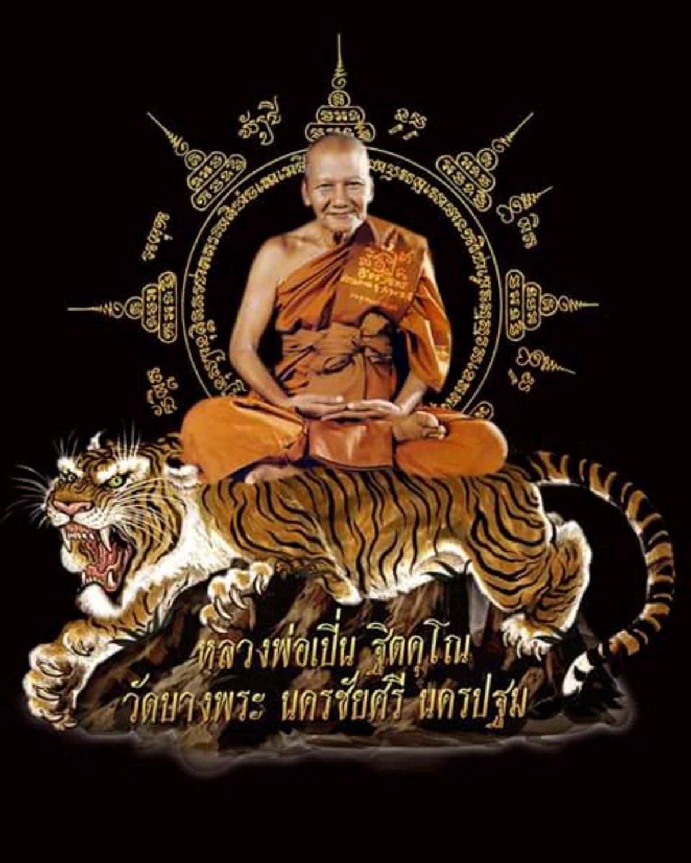 Luangporpern And Tiger
