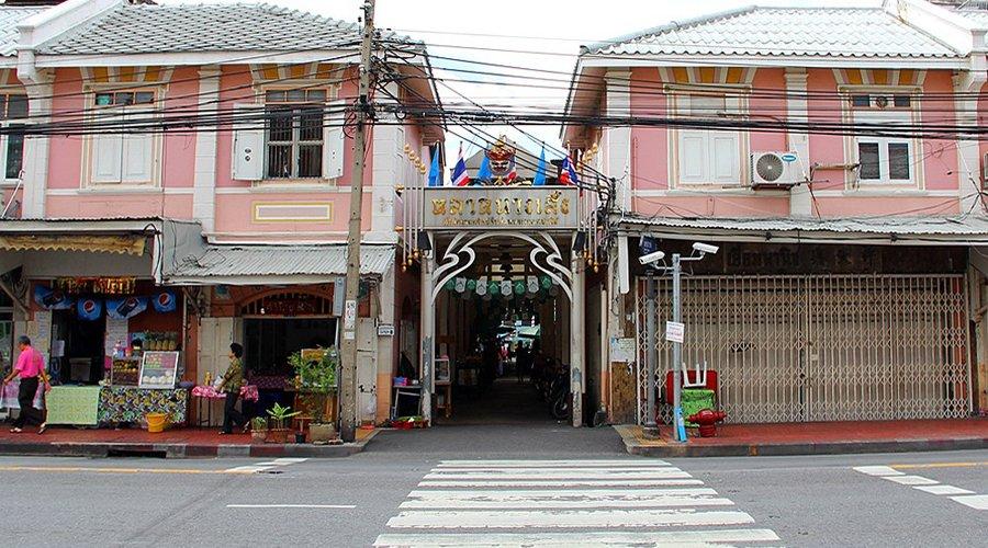 Thetrippacker Bkk Nang Loeng Market N 001