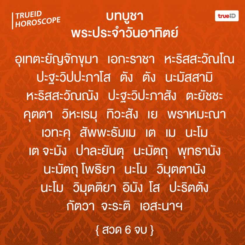 559597e0 E404 11e9 9937 C98716fb3173 Original