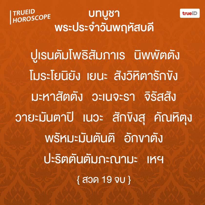 5662abe0 E404 11e9 9937 C98716fb3173 Original