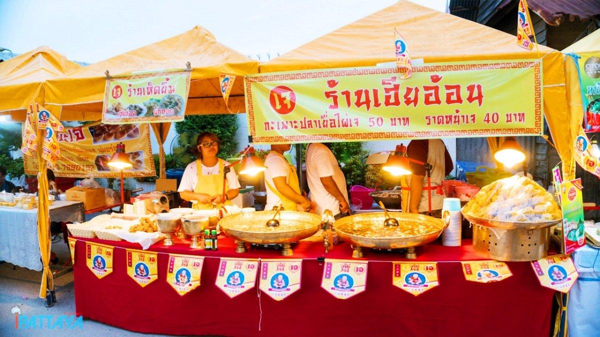 Vegetarian Festival 3