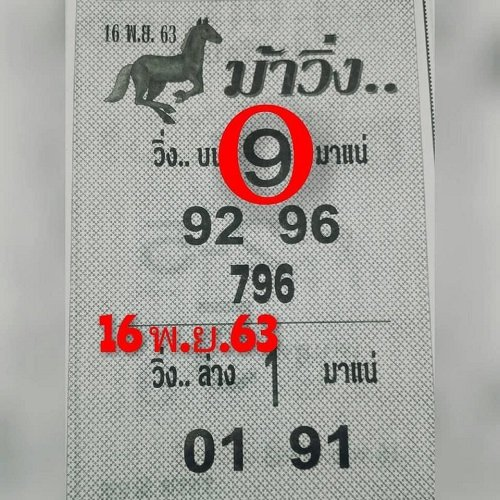 1604531619 1