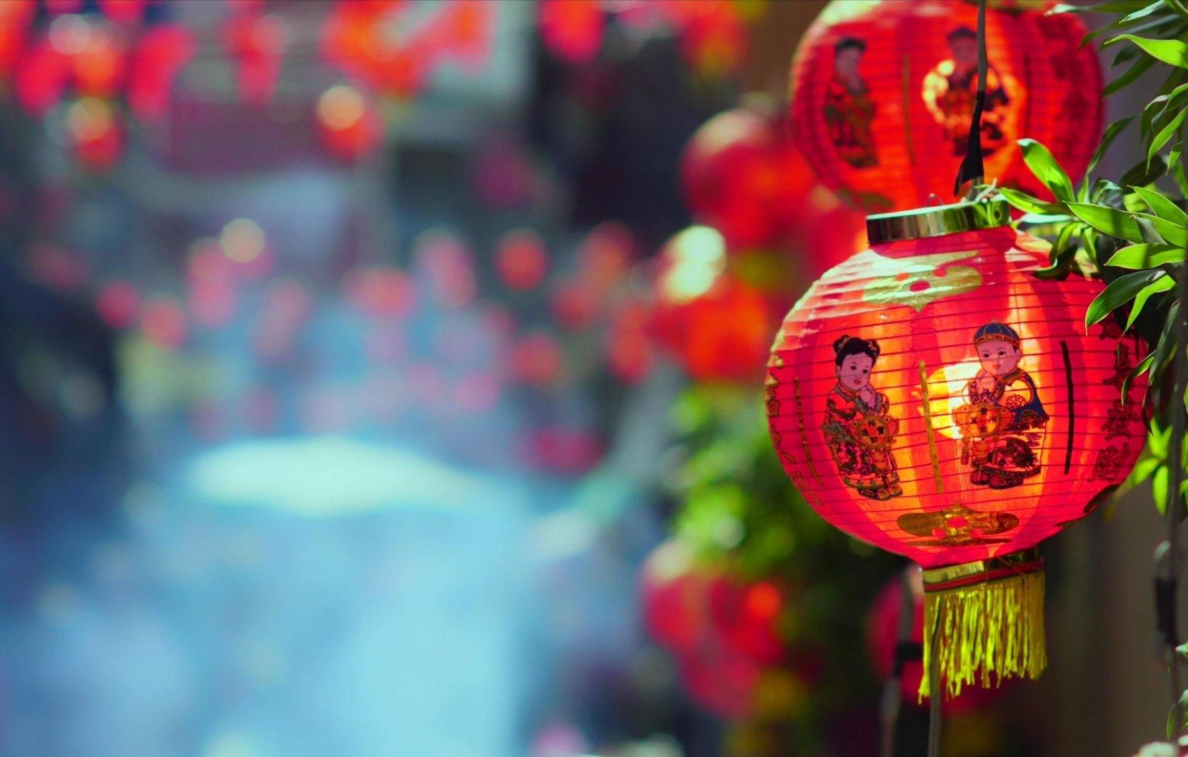 โคมไฟจีน