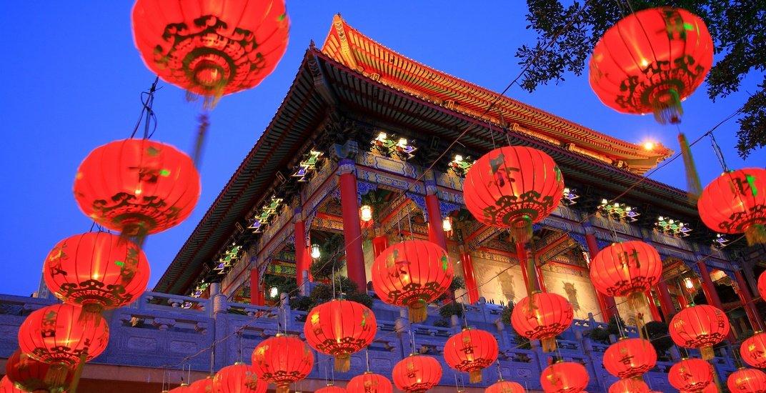 ปราสาทจีน