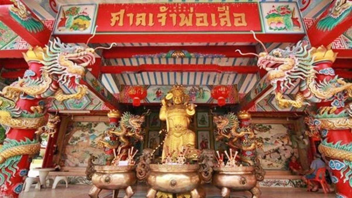 Tiger Shrine
