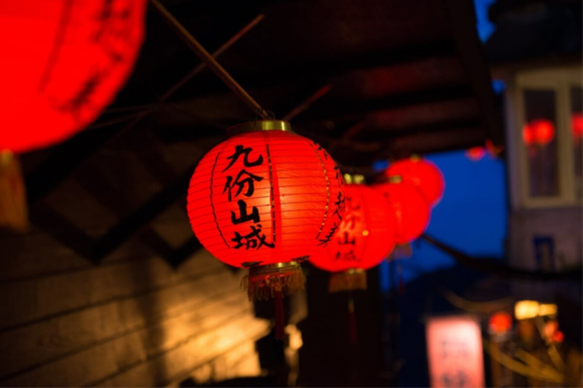 โคมไฟสีแดง