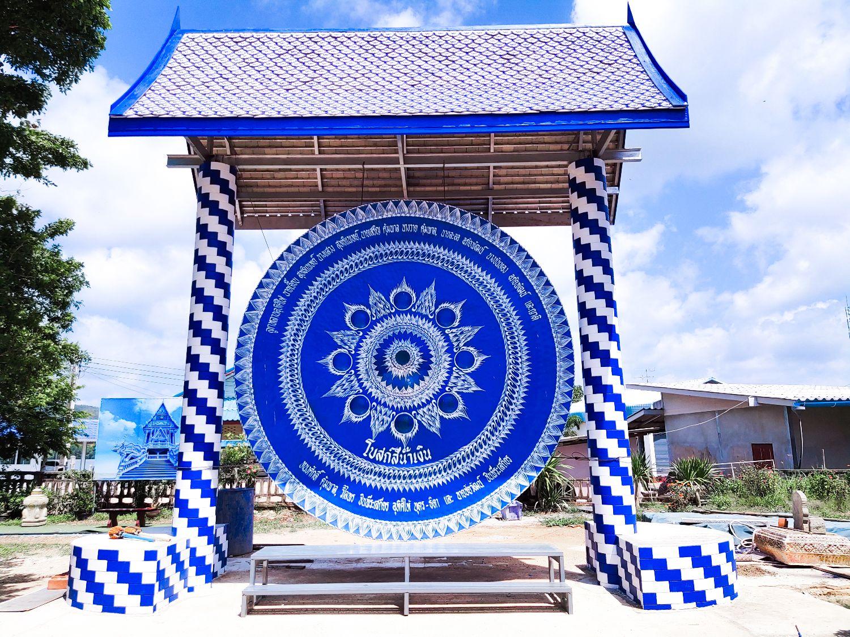 Blue gong at pak nam khaem nu temple