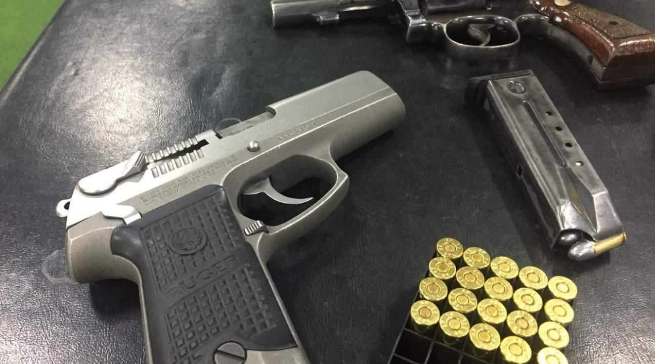 ปืนพร้อมลูก
