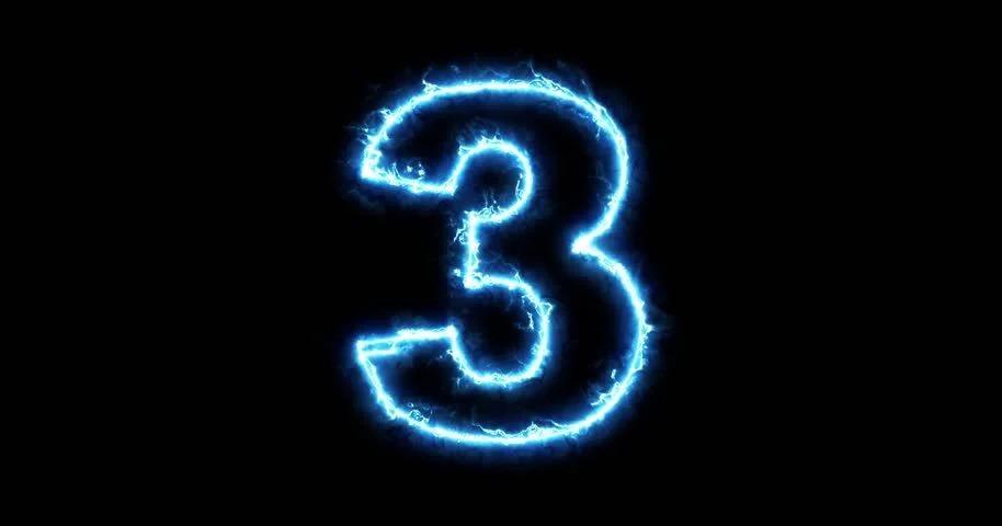 เลขสาม