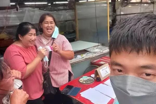 People Win Lotto 2 1