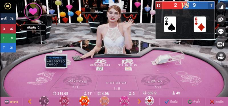 เสือมังกร WM casino